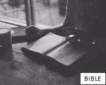 BIBLE anagram