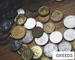 GREEDS anagram