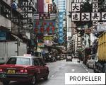 PROPELLER anagram